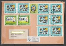 1992 Qatar, R-Cover Doha to Germany, Children's Paintings [ck302]