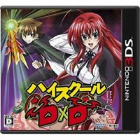 Nintendo 3DS HIGH SCHOOL DxD Japan F/S