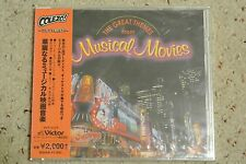 Brand New Japan CD - The Great Theme From Musical Movies (OBI)