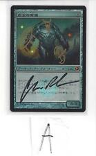 #SHI MTG Foil Japanese Signed Altered Platinum Emperion x1 Scars of Mirrodin NM-