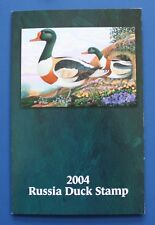 Russia (RD16) 2004 Russia Duck Stamp Presentation Folder with Stamp