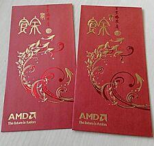 AMD CNY Packet/ Ang Pow - 1pc