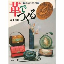 Leather Craft Carving Japanese Handmade Craft Pattern Book Japan