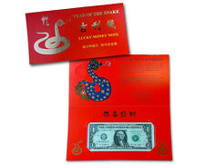 USA 1 Dollar 2009(2013) UNC Lucky Money Year of Snake w/ folder (#s 1951 - 2000)
