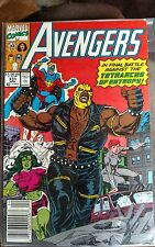 Avengers in final battle against tetrarchs #331 Marvel Comics, 1991