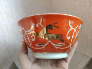 Vinatge USSR porcelain bowl Gold deer and cotton pattern Soviet Union Diametr 15