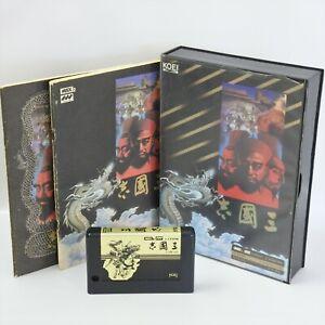 MSX SANGOKUSHI 1433 Msx2 Japan Game msx