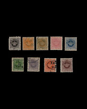 VINTAGE: ST THOME PRINC -PORT1869 SC 1,2(II)3,4(II),5,6(I),7-9, 25, 40,300 $44