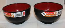 Set of 2 Japanese Plastic Lacquer Miso Soup Bowl Black Microwave Dishwasher Safe