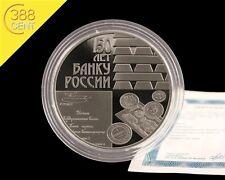 Russland 3 Rubel 150 Jahre Bank von Russland 1 Unze oz Silber PP 2010