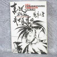 SHINSETSU SAMURAI SHODOWN Bushido Retsuden Shushu Guide 1997 Neo Geo Book AP90
