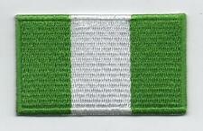 Embroidered NIGERIA Flag Iron on Sew on Patch Badge HIGH QUALITY APPLIQUE