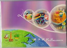 HONG KONG MNH PRESENTATION PACK 2000 CHILDRENS COMPETITION SG 1002-1005