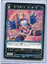 JAPANESE Anime Game card WIXOSS R Code Art SMS WX09-029