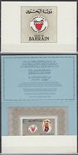 Bahréin 1983 ** bl.4 en el Folder, al-khalifa dinastía Dynasty