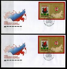 2015 Russia. Coat of Arms. The Republic of Tatarstan. Kazan. 2 FDCs