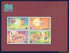 1999 THAILAND BANGKOK 2000 CHILDREN STAMP SOUVENIR SHEET S#1864a MNH PERF FRESH