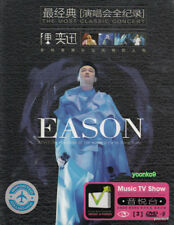Eason Chan  陈奕迅  2006 & 2007 The Concert  (Karaoke & MTV) 2 DVD _Region 0