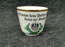 WW1 ancienne grosse tasse patriotique allemande