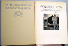 "1975 Russian Book-Album ""LE MONDE ARTISTE"" «МИР ИСКУССТВА» GREAT ILLUSTRATIONS"