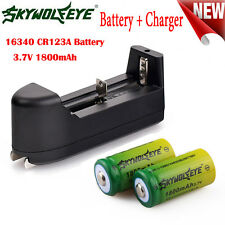 2x 1800mAh 3.7V Li-ion 16340 CR123A USB Rechargeable Battery+ Smart Charger UK