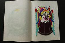 China 7 Schattenspiel Figuren Köpfe Scherenschnitt 1940s-70s color Götter Gods