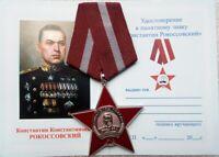 Marshal Rokossovsky USSR Soviet Union Russian  Military Medal Star