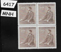 MNH Stamp block 30+20 Hal / 1942 Third Reich Adolph Hitler Birthday WWII Germany