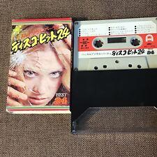 DISCO HIT 24 Osamu Furuya (ex.The Sharp Five) JAPAN CASSETTE HPC-1099 Slip Case