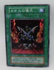 Yugioh OCG TCG Black Luster Ritual 104-002 Super Japanese D8071