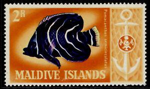 MALDIVE ISLANDS QEII SG224, 2r as 50l 1967 tropical fish, M MINT. Cat £10.
