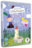 Ben and Holly's Little Kingdom: Holly's Magic Wan (UK IMPORT) DVD [REGION 2] NEW