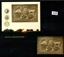 // MONGOLIA - MNH - GOLD - CATS, DOGS, ROTARY, LIONS