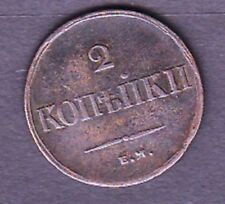 RUSSIA COIN, 2 KOPEIKA, 1838ем  YEAR