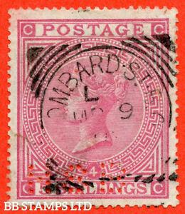 "SG. 130. J123. "" CC "" 5/- Rose. "" blued paper "". A fine "" 9th March LOMBA B56901"