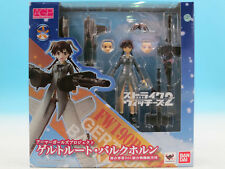 AGP Armor Girls Project Strike Witches 2 Gertrud Barkhorn Action Figure Bandai
