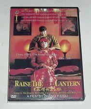 "Gong Li ""Raise the Red Lantern"" Zhang Yimou RARE 1991 Drama OOP DVD"