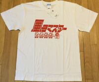 Vintage 2004 New Cospa CLANNAD t shirt L anime Japan eroge white visual novel