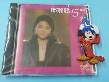 Teresa Teng 鄧麗君 15th Anniversary 15週年 CD HK POP Taiwan NEW SEALED 817 143-2