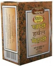 Khadi Herbal Mehndi in Natural Brown Color 100gm with Free Shipping Worldwide