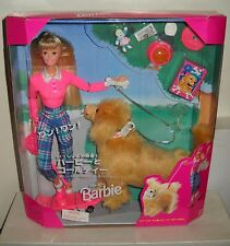 #6838 NRFB Mattel Japan Barbie & Ginger the Dog Foreign Issue