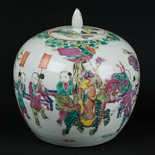 China 19. Jh. Gefäß - A Chinese Famille Rose Jar - Chinois Cinese - Tongzhi Qing
