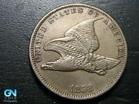 SMALL LETTERS 1858 Flying Eagle Cent  --  MAKE US AN OFFER!  #B6070