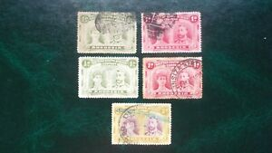 RHODESIA BSAC GV DOUBLE HEADS LOT OF 5 USED