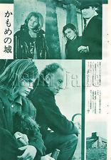 1966, RAPTURE , Patricia Gozzi Japan Vintage Clippings 3sc3