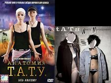 CD+DVD Set Tatu Waste Management CD & t.A.T.u. Anatomy DVD NTSC ENGLISH SUBS