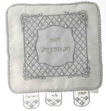 The Passover Cover For Seder Jewish Holidays Gift Matza Matzot Pesach Matzo Meal