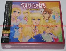 New Rose of Versailles no Bara Lady Oscar Soundtrack Complete Edition 3 CD Japan
