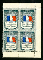 France Stamps XF Notre Mason OG NH Scarce Block of 4