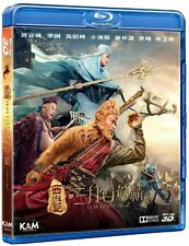 The Monkey King 2 (2016) Blu-Ray 3D [Region A] English Subtitles Aaron Kwok